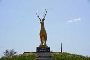 фото памятника в Кирилловке