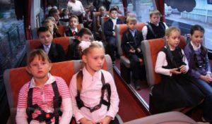 фото проезда школьников