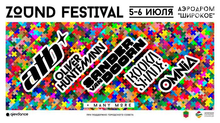 zound festival