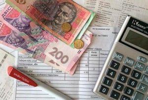 фото коммунальных платежей и субсидии