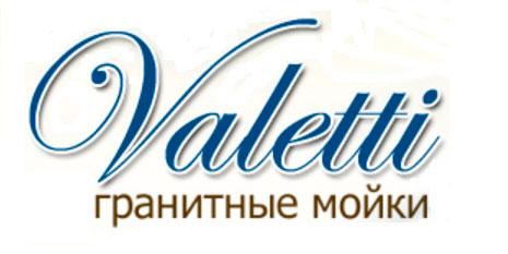 Гранитные мойки производства Украины Valetti