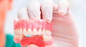 протезирование зубов Запорожье